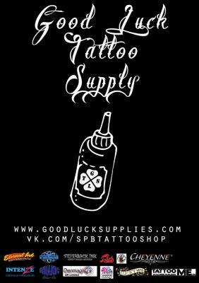 Good luck tattoo supply
