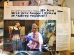 """Интервью для журнал """"КРАЇНА"""""""